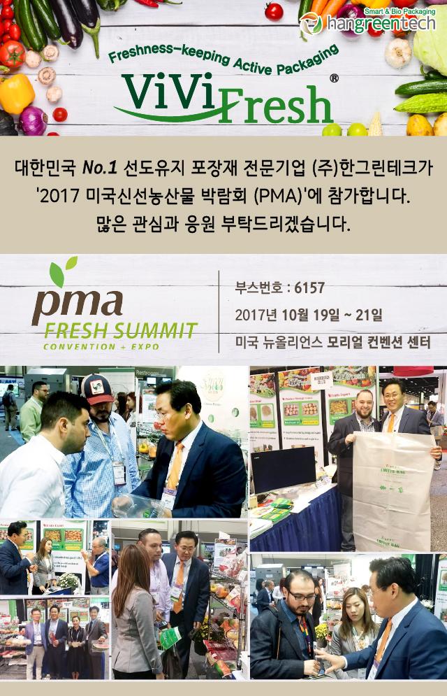 pma-국문-사진포함.jpg