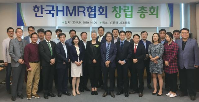 한국HMR협회 창립총회.png
